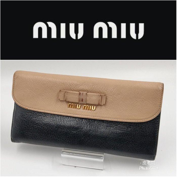 【皮老闆】二手真品 MIU MIU 錢包 皮夾 長夾 義大利製 LAMPO拉鍊 狀態不錯 藍379