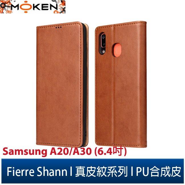 【默肯國際】Fierre Shann真皮紋Samsung A20/A30 (6.4吋)錢包支架款 磁吸側掀 手工PU皮套
