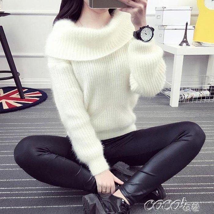 長袖針織上衣 大翻領毛衣女短款套頭秋冬韓版寬鬆一字領上衣外穿打底針織衫