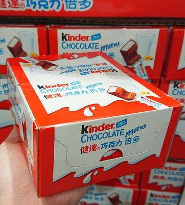 健達巧克力倍多 756g (內含36條) 好市多 每條獨立包裝方便攜帶食用 可超商取付