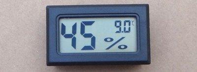 數字溫濕度計 電子 數字式 數顯 溫度計 嵌入式 小型溫度表 水族FY11【B】