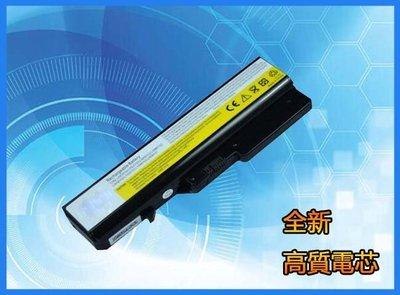 Lenovo聯想 B570 電池G560 V470 K47 E47 Z570 G560 Z465筆記本電池