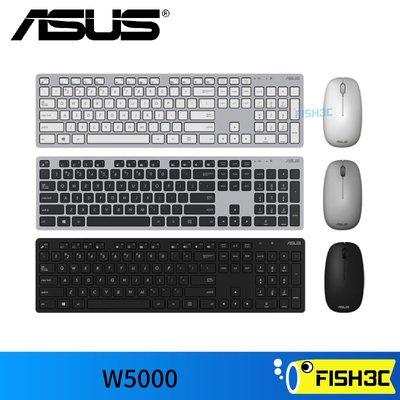 ASUS W5000 KEYBOARD & MOUSE TW 無線鍵盤滑鼠組 鍵盤 滑鼠