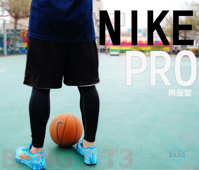 BANG◎3件免運 運動束褲 緊身褲 束褲 緊身長褲 熱賣款 內搭褲 籃球 男生 PRO【A05】
