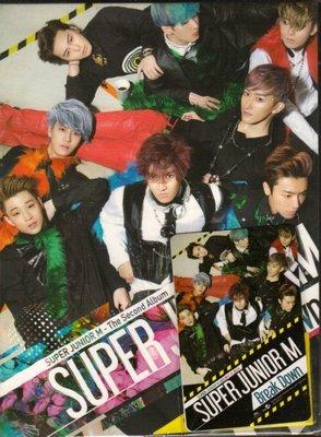 Super Junior - M THE SECOND ALBUM Break Down. CD+小卡
