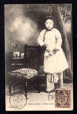 【中外郵舍】黑白圖畫明信片(貼蟠龍票)/仕女