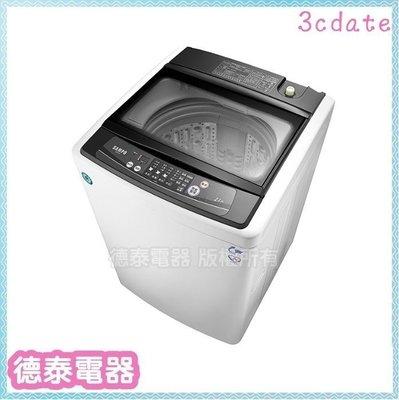 SAMPO【ES-H11F】聲寶11公斤單槽定頻洗衣機【德泰電器】
