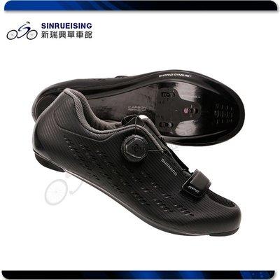 【阿伯的店】Shimano RP501 公路車鞋 車鞋 黑色 多尺寸 (盒裝)#SU2646