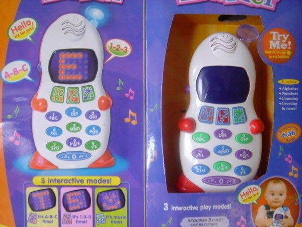 *歡樂屋*.....//聲光英語.數字學習小電話.小手機//.....買過都說讚