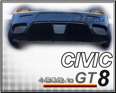 ╣小傑車燈╠ CIVIC8 喜美八代 泰版GT CIVIC 8  8代 GT樣式 前保桿+側裙+引擎蓋+後保桿