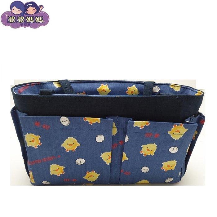 【露西小舖】婆婆媽媽╭*手作限量(黃色小鴨,中)❤日雜熱銷款❤袋中袋包中包收納袋收納包多功能袋多功能包袋整理包分類包