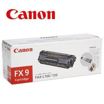 *福利舍* CANON FX-9 原廠碳粉匣(黑色)(含稅)請先詢問再下標 台北市