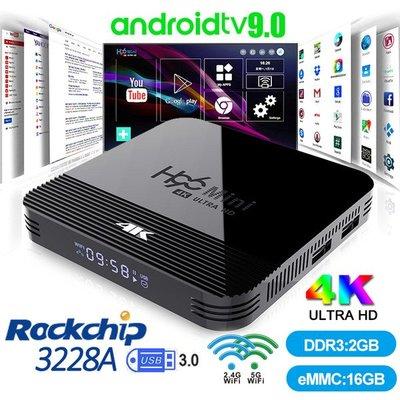 H96 mini H8 2G+16G  網路電視盒 4K 雙频WIFI 藍芽4.0