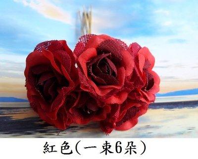 ☆創意特色專賣店☆4cm仿真小玫瑰絹花...