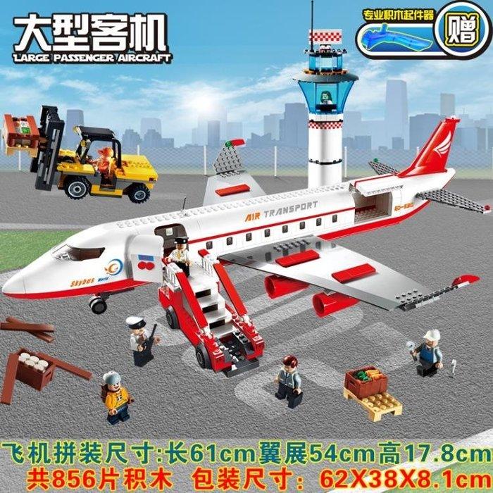 玩具航空系列兒童益智拼裝玩具空中客機運輸機積木積木飛機HL
