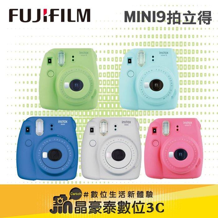 FujiFilm 富士 INSTAX MINI 9 mini9 拍立得 馬上看 相機 台南 晶豪野3C