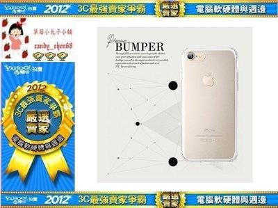 【35年連鎖老店】JTL iPhone...