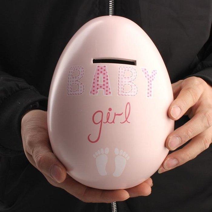 存錢罐 兒童存錢罐創意陶瓷生肖硬幣紙幣儲蓄罐可愛女孩生日禮物