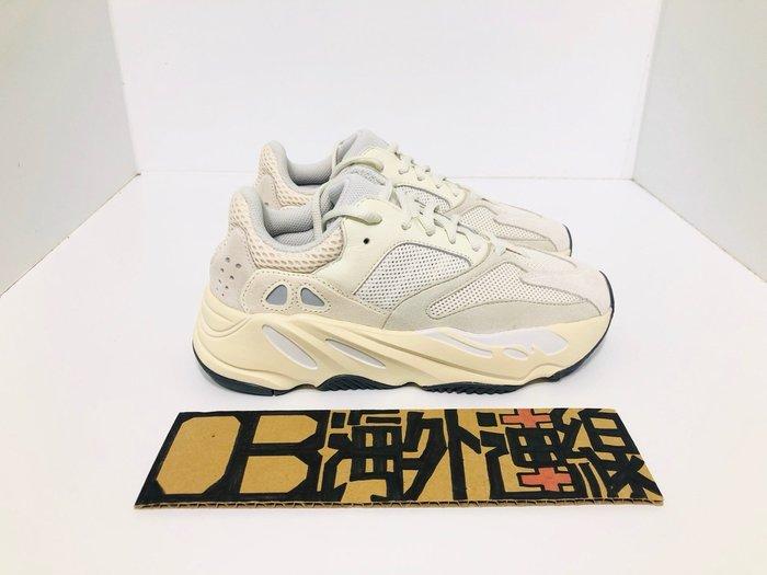 Adidas YEEZY Boost 700 ANALOG 白 灰 反光 米白 米灰 奶茶 老爹鞋 男女 EG7596