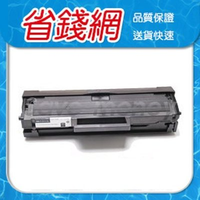 SAMSUNG 三星 MLT-D111L D111L 高容量2K 黑色相容碳粉匣 SL-M2020 SL-M2020W