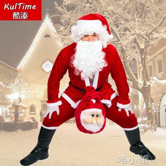 圣誕老人服裝成人男孩圣誕服裝金絲絨圣誕衣服圣誕男女套裝絨毛邊