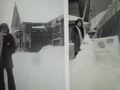 201208--合歡山健行隊(救國團)服務站--相關特殊(一律免運費---只有各一張)原版~老照片