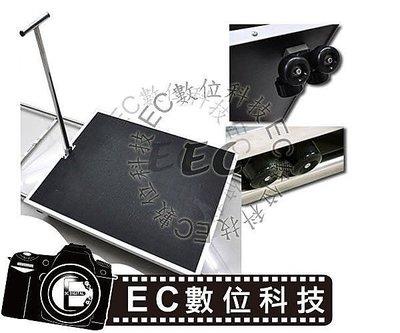 【EC數位】專業攝影軌道車組 專業攝影 單板型軌道車 錄影 推軌 附輕便不鏽鋼軌道