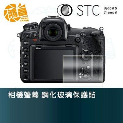 【鴻昌】STC 相機螢幕 鋼化玻璃保護貼 for Nikon D500 玻璃貼