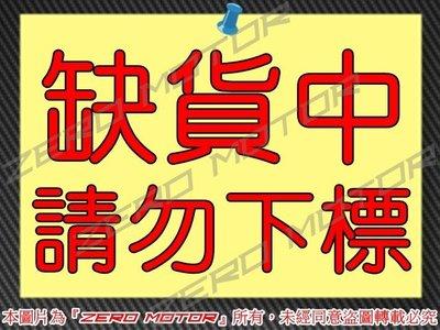 ZeroMotor☆NCY 鋁合金 卡鉗座 DIO,JR,VJR110,MANY110 改對二 碟盤200mm