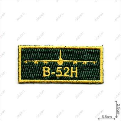 【ARMYGO】美軍 B52H 轟炸機小識別章