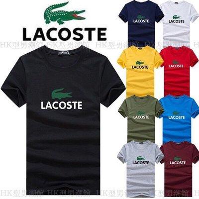 【任選5件750免運】 lacoste 鱷魚 短袖T恤  大尺碼短袖 男女款短袖 情侶裝 圓領T恤 班服 大碼潮T