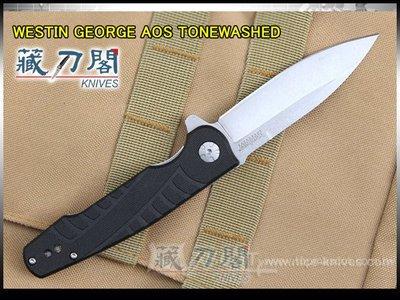 《藏刀閣》KERSHAW-WESTIN GEORGE折刀