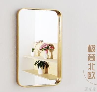 居家家 四方鏡浴室鏡北歐風格穿衣落地鏡掛式化妝鏡臥室宿舍鏡