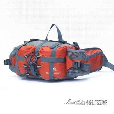 YEAHSHOP 大容量雙肩戶外腰包多功能運動旅行背包男女Y185