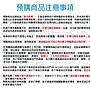【預購商品】PS4 性感女劍士 起源 ONECHANBARA ORIGIN 中文版 2020年夏季發售【台中恐龍電玩】