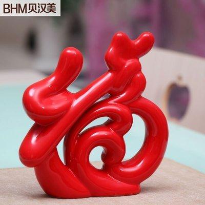 【優上精品】家居飾品陶瓷擺件客廳擺設工藝品招財裝飾紅福臨門風水擺件(Z-P3266)