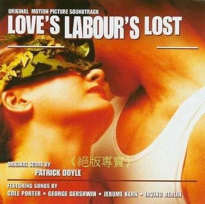 《絕版專賣》迷失的愛 / Love's Labour's Lost 電影原聲帶 Patrick Doyle (全新)