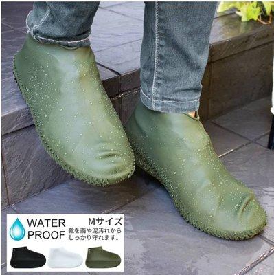 日本,雨天,必備,KATEVA,防水,矽膠,鞋套,雨鞋套,現貨