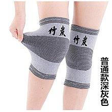 護膝保暖春夏男女運動專享老寒腿空調房關節膝蓋薄款防寒炎絨護漆≡ˇ≡誘貨