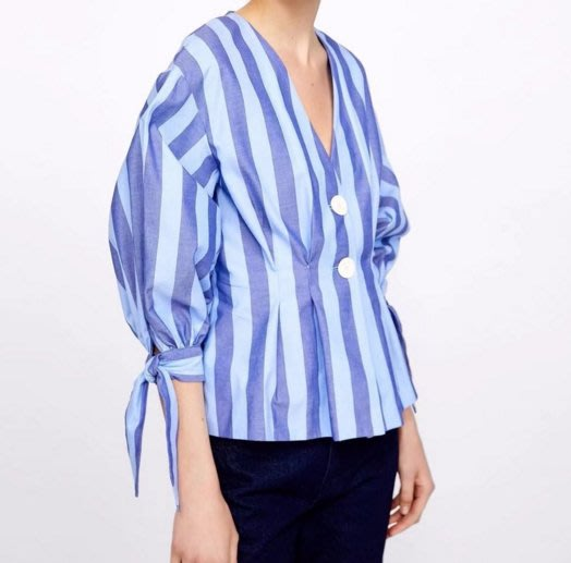 100%Boutique袖子綁帶設計條紋上衣