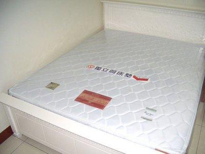 ☆溫馨小屋☆**二線乳膠硬式獨立筒床墊~獨立筒彈簧線徑2.4mm(搭配床架優惠再優惠)~~ 台北市