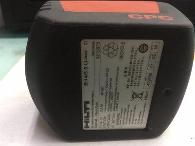 『附發票』HILTI SID 14A 14.4V3.3AH電池 滑軌式 (全新) SID 14-a 起子機用電池