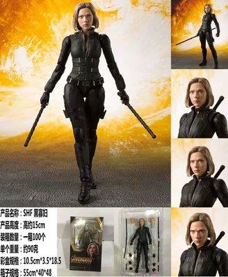 【預購+免運費】復仇者聯盟3 Black Widow 復聯 斯嘉麗 SHF 黑寡婦 可動換臉 手辦