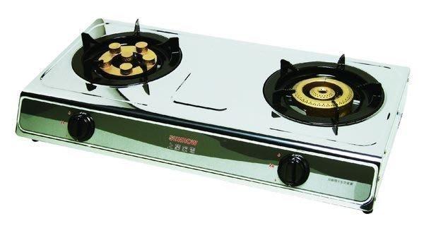 【天然瓦斯專用】 上豪不鏽鋼 快速爐 雙口 瓦斯爐 GS-8850