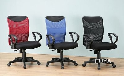 *綠屋家具館*【CH777】方型舒適網椅、電腦椅、辦公椅~三色可選