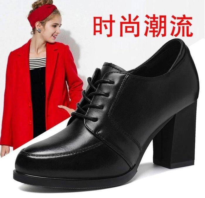 高跟皮鞋2019春季女士小皮鞋真皮女鞋子中跟單鞋粗跟職業高跟鞋黑 LX