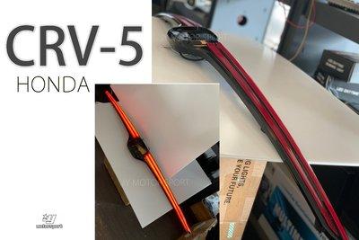 全新 HONDA CRV 5代 CRV5 LED 尾門 尾燈 煞車爆閃 流水方向燈 後行李箱 後箱蓋上 貫穿燈