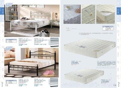 ※尊爵床墊 各款家具批發※113-2艾爾3.5尺白色單人鐵床 全省免運 A系列可在享優惠價