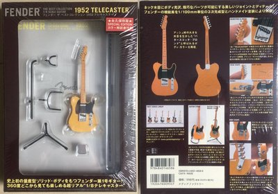 Fender Guitar Collection Figure 結他模型 全套6支