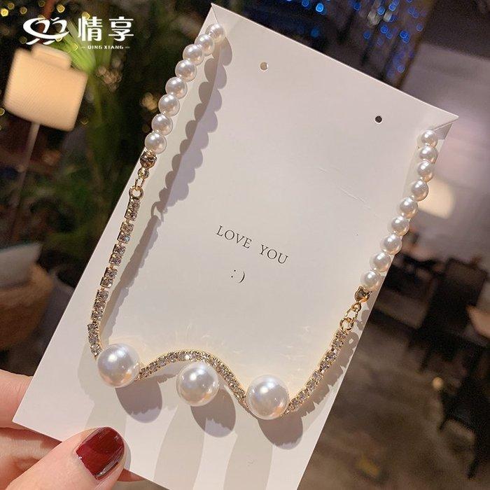 半島鐵盒 2019新款人造珍珠項鏈網紅潮人鎖骨鏈個性氣質時尚百搭頸鏈 生日禮物